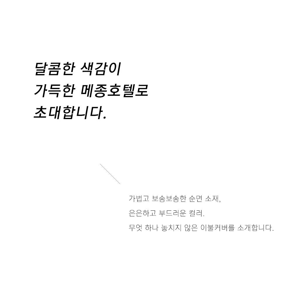 소개글-공통