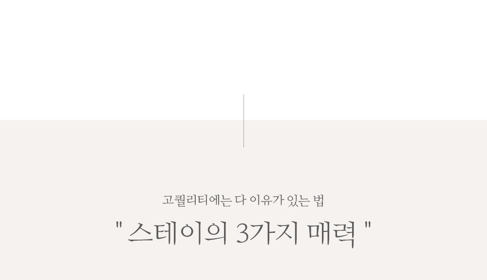 소재설명_타이틀