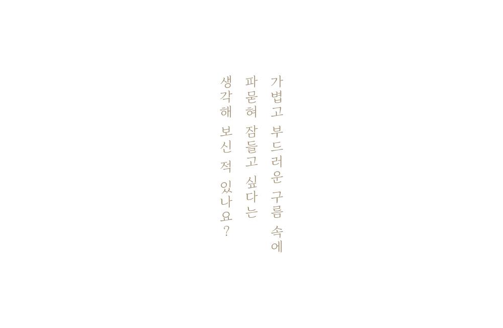 스토리_01