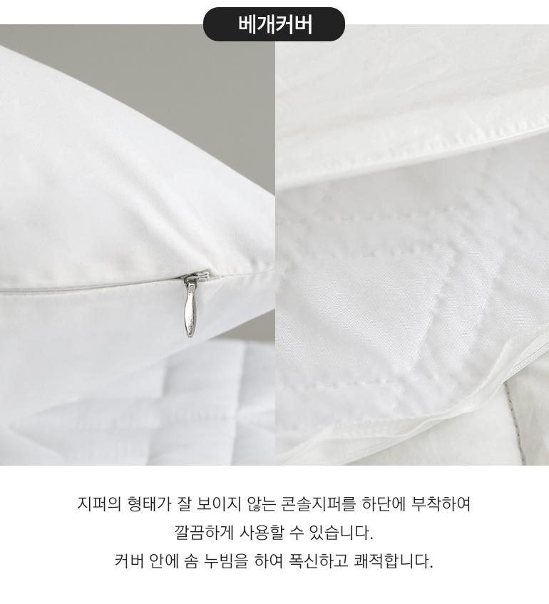 베개-누빔