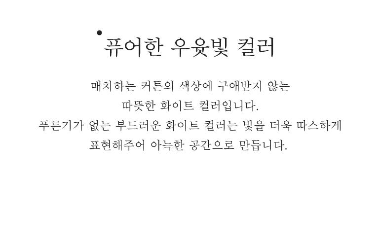 소재설명3_공통