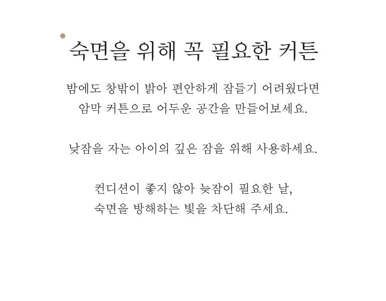 소재설명2_공통