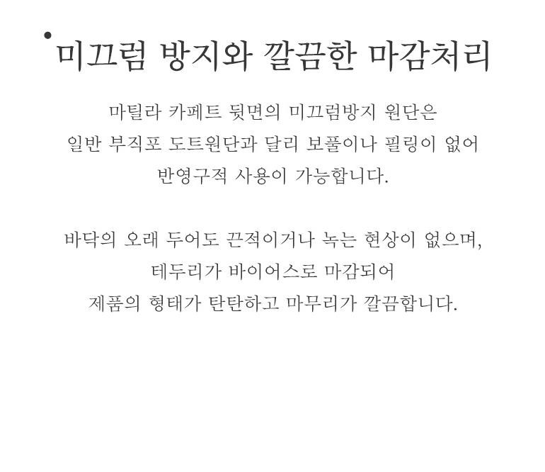 디테일1_공통