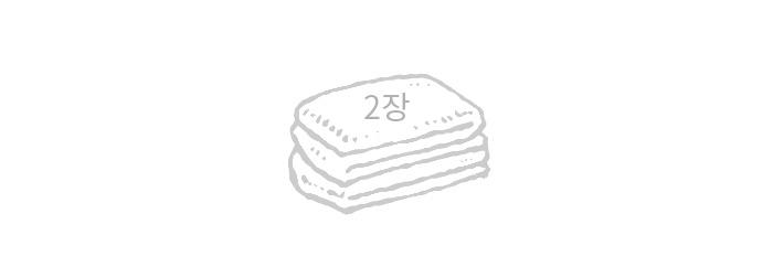 타월아이콘2장공통700